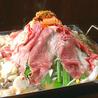 鶏魂 鶏魂鳥福 3号店のおすすめポイント1