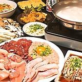 にほん晴れ食堂のおすすめ料理3