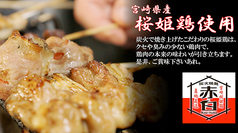 大分県の郷土料理・ご当地グルメ