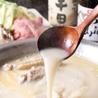 水炊き 焼鳥 とりいちず酒場 亀有北口店のおすすめポイント1