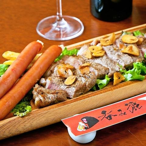 お肉も食べたいあなたに・・・4500コース120分呑み放題付【4500円】