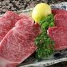 神戸牛ステーキ 鉄板焼き 雪月花 本店のおすすめポイント2