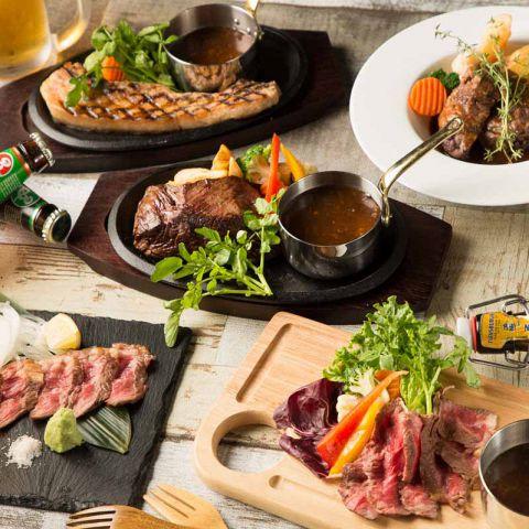 【組数限定】《お得な肉バルコース》2H飲み放題付♪創作肉バルを堪能☆【全6品/3480円→2980円】