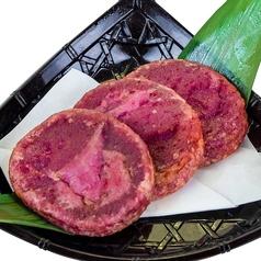 料理メニュー写真もちもち揚げ紅芋(ウムクジアンダギー)