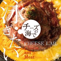 高槻肉の会のおすすめ料理1