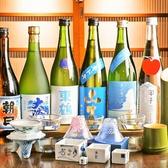 居酒屋 楽が気 新橋本店のおすすめ料理3