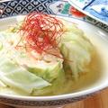 料理メニュー写真【炊物】白菜とキャベツのミルフィーユ巻