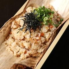 料理メニュー写真【九州食材】福岡 かしわ飯