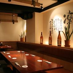お仲間同士でもご利用いただけるテーブル席です。老若男女問わず、お食事もお酒もご満足いただけます☆