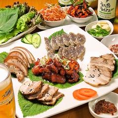 韓国料理 韓流館 新橋店のおすすめ料理3