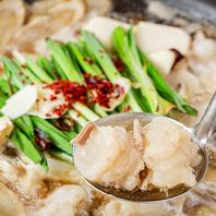 色んなお味のお鍋が楽しめます!当店イチオシは塩です。