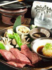 しょうち 梅田店 料理酒房の写真