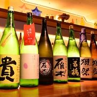 山口県は酒が旨い。随時20種類以上揃えております。