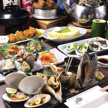 牡蠣とかはまぐりとか 貝賊のおすすめ料理1