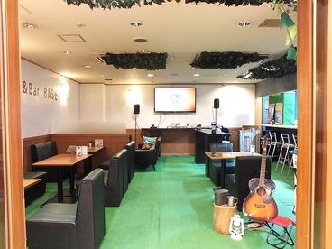 Cafe&bar BASEの雰囲気1