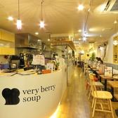 ベリーベリースープ 松山銀天街店の雰囲気2