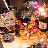 居酒屋 忍者屋敷 NINJA CASTLEのおすすめ料理2
