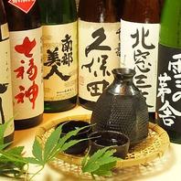 鮮魚×日本酒で至福のひとときを♪