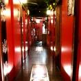 まさに和!祇園に迷い込んだかのような…★高田馬場駅周辺の居酒屋をお探しでしたら是非、高田馬場個室居酒屋 柚庵~yuan~ 高田馬場駅前店をご利用ください★