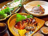 酒肴や ぼん 香川のグルメ