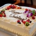 【お祝いに】デザートプレートやケーキ♪