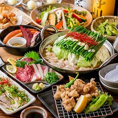 てのごい屋 南大沢店のおすすめ料理1