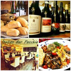 Italian Bar Pacchia イタリアン バール パッキアの写真