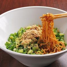 汁なし担々麺(激辛・ピリ辛・山椒のみ)