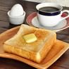 Happy Bread ハッピーブレッド TOAST&COFFEE 川越店のおすすめポイント3