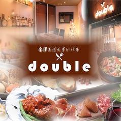 金澤おばんざいバル double だぶるの写真