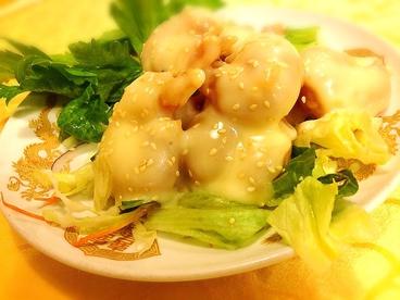 香港名菜王道のおすすめ料理1