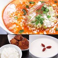 《大人気セットメニュー◎》担担麺に唐揚げ+ご飯!!