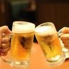 にかいの大衆酒場 じゅげむのおすすめポイント3