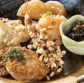 鉄板和食とおばんざい 亀八のおすすめ料理2