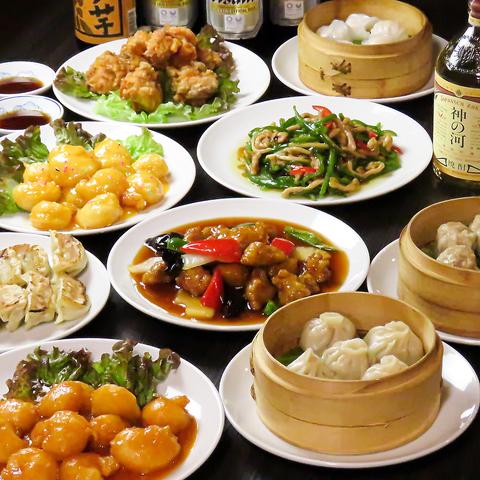 食べ放題&飲み放題も楽しめるリーズナブルな中華料理店です!