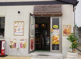 Hamburger&Cafe 沼津バーガーの雰囲気2
