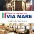 ヴィアマーレ VIA MAREのロゴ