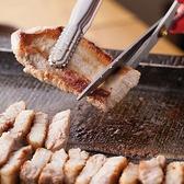 焼肉 肉の道 祇園四条のおすすめ料理2