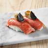 秋葉原 肉寿司のおすすめポイント3