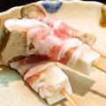料理メニュー写真エリンギ豚バラ巻