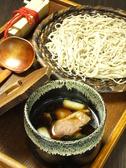 黒むぎのおすすめ料理2