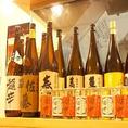 宴会には飲み放題メニューがございます★ ビールやハイボールなどの定番を始め、大阪ならではのお寿司に添えてあるあのガリをお酒にした「ガリ酎」や、大阪発祥の赤玉ワインを使った「赤玉パンチ」など、田中だから楽しめる飲み放題メニューを取り揃えております♪