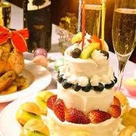 大切な記念日には特製デザートも…!