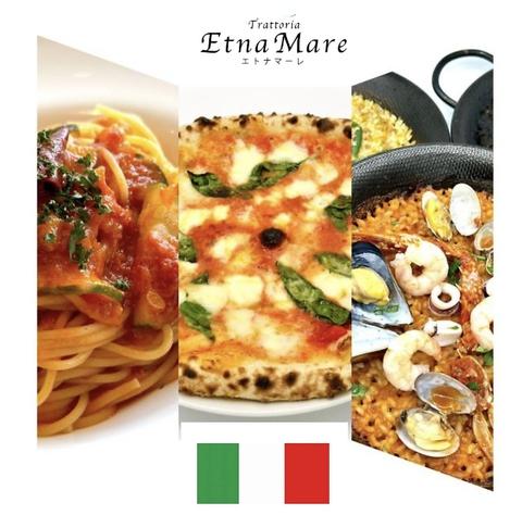 【9月1日NEWOPWN】20種パスタと5種パエリア!本格イタリアン&スパニッシュレストラン