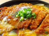 九千坊のおすすめ料理3