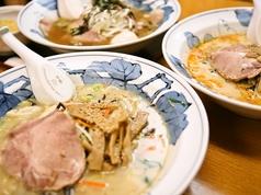 ラーメン福福 川崎店の写真