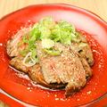 料理メニュー写真[肉] 牛ハラミ