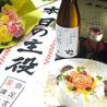 くいもの屋 わん 澄川駅前店のおすすめポイント1
