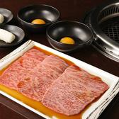 焼肉レストラン ROINS ロインズのおすすめ料理3