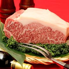 ステーキハウス れんが亭 牛久本店のおすすめ料理1